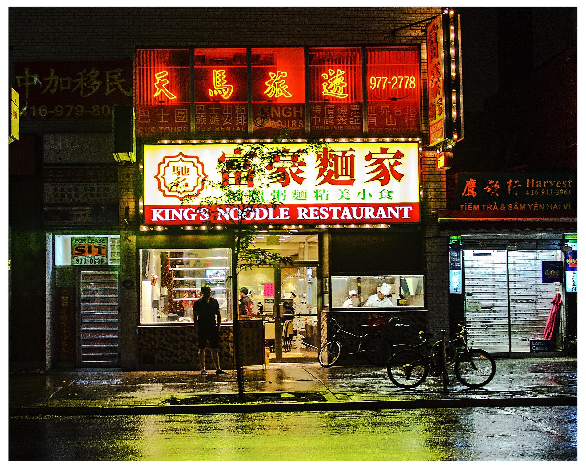 King's Noodle Restaurant